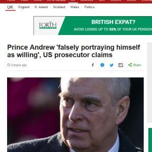 イギリス王室は大丈夫か? 【アンドリュー皇太子と未成年者との性関係疑惑!?】