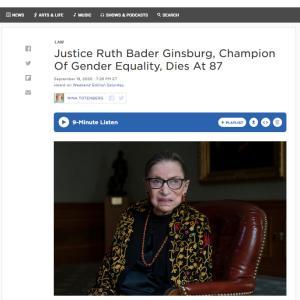 アメリカ司法界の女戦士ギンズバーグ判事が死去【トランプ大統領の既成改革に期待したい】