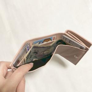 財布の中のレシート問題、ミニマリストはこうしてる!