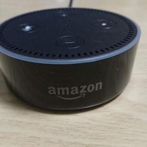 【Amazon|Echo Dot(第2世代)レビュー】便利で楽しいスマートスピーカー