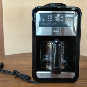 【継続レビュー】スマート全自動コーヒーメーカー【+Style】を使い始めて8ヶ月経ちました。