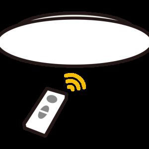照明をIot化するとちょっぴり便利!スマートリモコンと接続