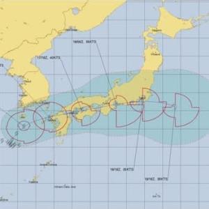 【巨大地震】【台風】【大河川の氾濫】お知らせは様々なところからやって来ているなぁ。