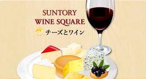 チーズソムリエ資格取得講座
