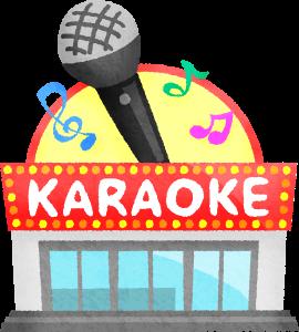 カラオケ歌唱力を習得する方法