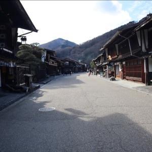 奈良井宿 江戸時代 中山道の街並み