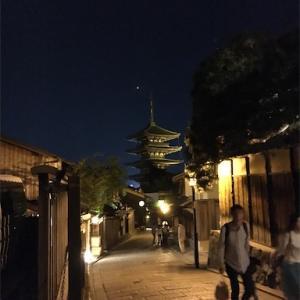 私の京都記5 雨の産寧坂と二寧坂