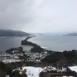 私の京都記6の前半天橋立遍