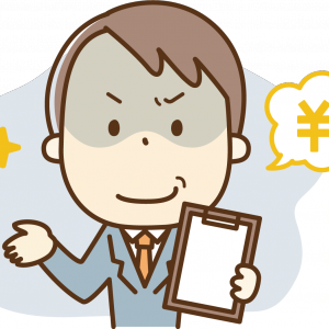 【注意】ホームページ、SEO対策の勧誘と悪質契約
