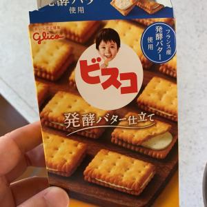 日本のお菓子とネーミングについて
