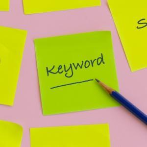 そのキーワード、求めるユーザーが本当に使ってる?