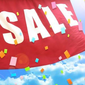 節約情報: Amazon 夏先取りSALE、RakutenスーパーSALE開催中、Yahoo!ワイ!ワイ!SALE開催中