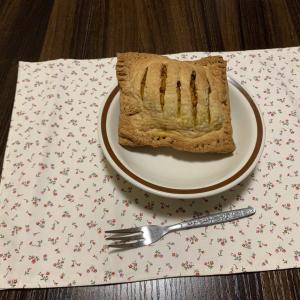 2020年9月26日の日記 妻がカボチャパイを作ってくれた