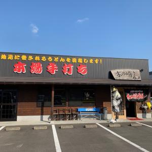 ワンコと淡路島ー徳島ー香川ー京都の旅!<2020.1.2 その1>