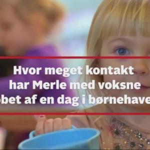 デンマークにも存在する保育問題