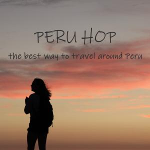 【PERU HOP】超オススメのペルー旅行方法!