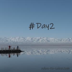 西寧を出て「中国のウユニ塩湖」チャカ塩湖へ!マジでウユニ塩湖だった#青海・甘粛ツアー2日目