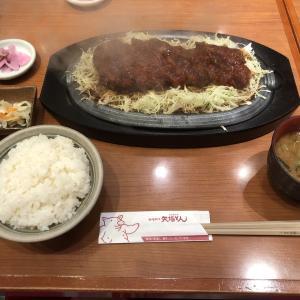 名古屋旅行堪能してきました。
