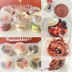 お家でアイス屋さん♪オンライン限定発売のコールドストーンアイスが楽しくておいしい!
