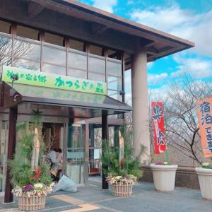 ☆今日は奈良県葛城市さんで新春の集いにお邪魔してます☆