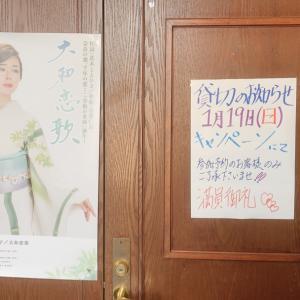 ☆ホームで新曲キャンペーン☆