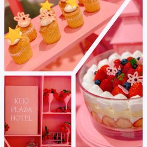 #京王プラザホテル -Strawberry sweets buffet-