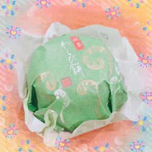 本日の和菓子