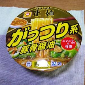 マルちゃん正麺 『がっつり系豚骨醤油』