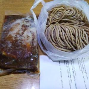 札幌市東区 麺あやめ本店 テイクアウト『正油つけ麺』~おうちで簡単調理でお店の味そのままに~