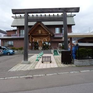 【御朱印】札幌市白石区 神命大神宮 北海道別宮