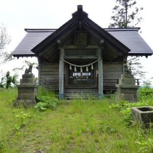 【御朱印】夕張郡栗山町 御園神社