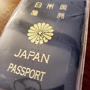 パスポート申請行ってきました