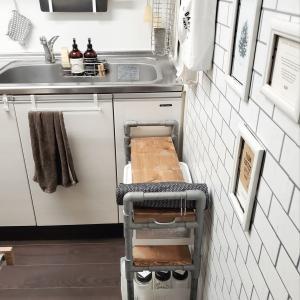 キッチンを使いやすくしたい