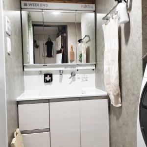 洗面·ランドリーの改装 壁紙編