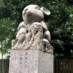山羊座満月に「つき神社」でお参り