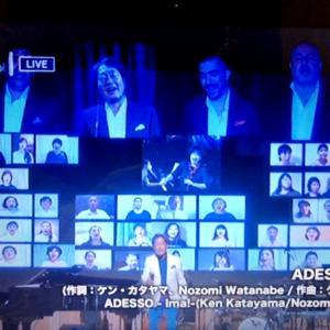 音楽の力でみんなにエールを!~「Tokyo Music Evening Yube」ライブ配信~