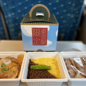「まい泉の東京駅限定三階建て弁当」&「柿千の柿の葉すし」