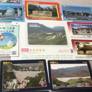 無料公共配布カード一覧~マンホールカード以外にもたくさん!~