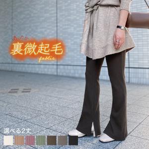 神戸レタス ゆるタートルネックニットプルオーバー [C5013]
