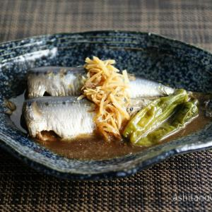 いわし(鰯)の生姜煮のレシピ・作り方【一人分の分量でおいしく作れる!】