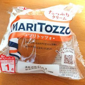 山崎製パンのマリトッツォを味わう…♪