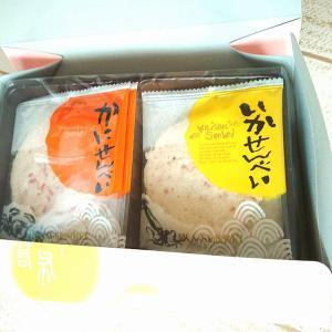 神奈川・三浦のお土産を食べてみる…♪