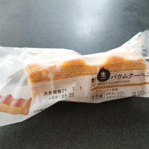 職場のおやつ ローソンUchiCafe 生バウムクーヘンを食べる…♪