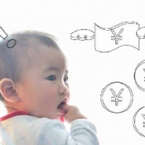 子ども手当と児童手当の違いは何?子育ての為に進化したものなの?