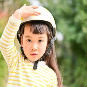 地震が起きたら子どもが取るべき行動をわかりやすく説明する方法