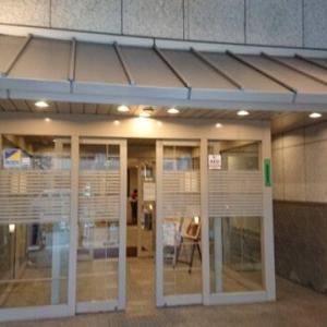 大阪 湯元「花乃井」スーパーホテルに宿泊~大阪市内で唯一天然温泉に入れるコスパ抜群ビジネスホテル