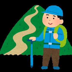 【体験談あり】登山ツアーに参加するメリット・デメリットを考えてみた