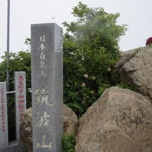 【筑波山薬王院コース】〜筑波山の中で1番キツいコースはじっくりと山歩きに向き合える