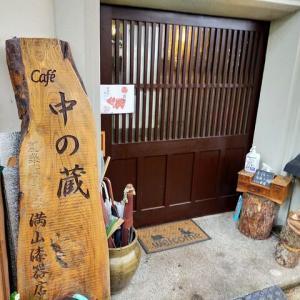 会津若松のあんてぃーくCafe中の蔵訪問記 看板猫が出迎えてくれて地元の名産を使ったスイーツが美味しいお店