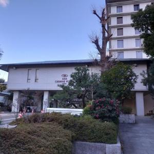 【超破格】1泊朝食付きで6500円でANAクラウンプラザ京都に宿泊